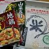 合併してから20周年、大阪南農協