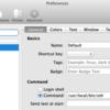 dotfiles整理 その2:zshrcから分割した設定ファイルが読み込まれない問題への対処