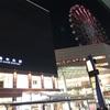 10月24日 ジャグラー実践報告(3800円負け(T ^ T))