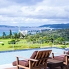 【速報】世界各地の高級ホテルを格付けする「フォーブス・トラベルガイド」が2019年格付けを発表!日本ではザ・プリンス さくらタワー東京、ホテルニューオータニ東京 エグゼクティブハウス禅、ザ・リッツ・カールトン沖縄が新たに4つ星を獲得。5つ星に変動なし。