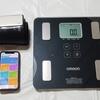 【オムロン体重体組成計HBF-227Tカラダスキャン】体重体組成データをスマホアプリに転送して健康管理