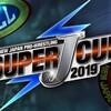 新日Super J Cup 2019最初の参加選手が明らかに