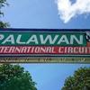 【サーキット】パラワン島でコーナーを攻めよう!!