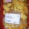 「当真精肉店」(JA マーケット)の「ミニカツ丼」 250円 #LocalGuides