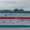 MINATOシティハーフマラソンエントリー情報