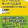 釜山(プサン)の慰安婦像問題で、安倍首相が「次は韓国がしっかりと誠意を示して」と発言!GJ!