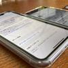 【iOS13.5】正式リリース!新型コロナウイルス対策が顕著!!