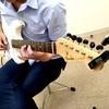 【音楽教室】ギター科田野京介先生のゆるふわみゅーじっくvol.6~生徒さんのギターをご紹介~