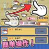 【おしゅしあつめだよ!】最新情報で攻略して遊びまくろう!【iOS・Android・リリース・攻略・リセマラ】新作スマホゲームが配信開始!