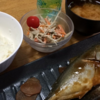 白身で淡白なツバスの味噌煮(レシピ付き)・ごぼうのサラダ