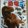 恐竜大好き次男!大好きな恐竜がシンカリオンなど好きな物とコラボレーション!