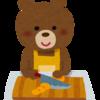 ご飯作りたくない!手抜きする方法は、ミールキット・宅配弁当・デリバリー。