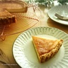 チーズケーキタルト de おうちカフェ