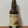 福島 福島路ビール WEIZEN