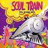 ファンク、ソウル、R&Bの時代のへソウルトレインへ乗ってタイムスリップ!!