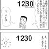 日航123便事故30年