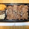 野毛の尾島商店のカルビ弁当とハンバーグ弁当を食べてみました!