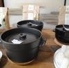 稲+米+芋!本日〆切