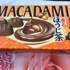 2/15(土) MACADMIA チョコレート 香る ほうじ茶だよ
