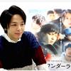中村倫也company〜「2016年.すでに注目されていた」