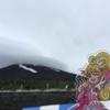 2021 Mt.富士ヒルクライムに主催者選抜で参加してきた