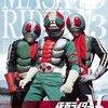 仮面ライダーV3総論 〜変身ブーム下の『V3』全4クール総覧