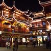 中国旅行[13]  大晦日の上海市内の様子(2)豫園周辺・外灘観光隧道・上海雑技団