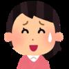 ★★★隣人…覚えられない顔★★★