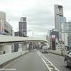 都会のジェットコースター/自作 バンコン キャンピングカー 〜仕事だって楽しみや〜