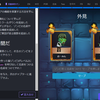 【CryptoZombies】Dapps開発言語のSolidityを触ってみて思ったこと
