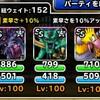 level.1424【白い霧】第180回闘技場ランキングバトル3日目