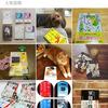 【Books】Instagramで本の検索、そしてさらなる出会い