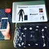 ZOZO SUIT(スーツ)届きました! 建築士向けの便利な使い方をまとめました! 既成サイズが合わない方へおススメです!
