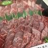 高知県四万十町「四万十麦酒牛」の厚切り焼肉セット