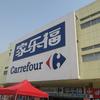 カルフールが中国から撤退。売却先はテンセント