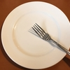 潰瘍性大腸炎のための食事療法