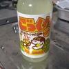 【カクテル日記】 ジン+ゆずジュース 高知県名産品を使ったカクテル