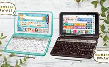 小中学生へのクリスマスプレゼントにも!秋発売のシャープ電子辞書はどこが新しい?【2018】