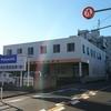 ほれそこのチミ!岡田電気産業株式会社 羽田営業所を知っているかい?