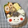 顔弁当作り/My Homemade Lunchbox/ข้าวกล่องเบนโตะที่ทำเอง