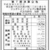 リンクトイン・ジャパン株式会社 第7期決算公告