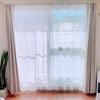 カーテンを変えたらお部屋の雰囲気が変わりました