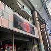 5.4 JOY-POPS富山⑴