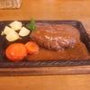 【食べログ3.5以上】横浜市中区吉田町でデリバリー可能な飲食店1選