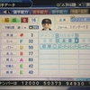 脇坂隆斗(パワプロ2018オリジナル選手)