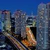 【JリートETF】で日本円の資産にも投資しましょう!S&P500に全力投資は危険ですよ!