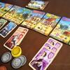 人材を集めて豊かな王国を目指せ。中世テーマのライトなボードゲーム「マジェスティ(Majesty: For the Realm)」