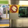 お寿司の電車🚃🍣✨
