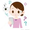 【迷惑メール】の実際の手口と被害による対処法「iPhone編」について