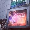 KAT-TUN LIVE 2018 UNIONの感想(とMステの感想)